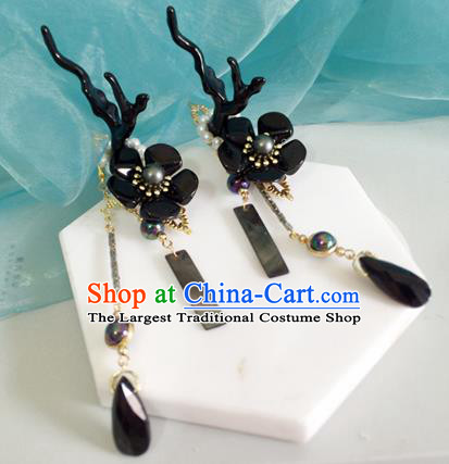 Chinese Ancient Hanfu Hair Accessories Traditional Black Dragon Horn Hair Claws Hairpins for Women