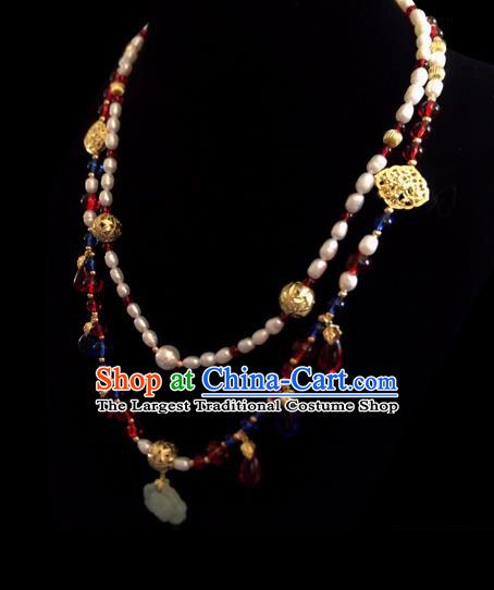 Chinese Ancient Hanfu Jewelry Accessories Traditional Pearls Necklace Conophytum Pucillum for Women