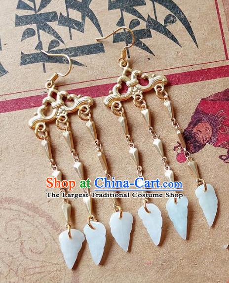 Chinese Ancient Princess Jewelry Accessories Traditional Hanfu Golden Tassel Earrings for Women