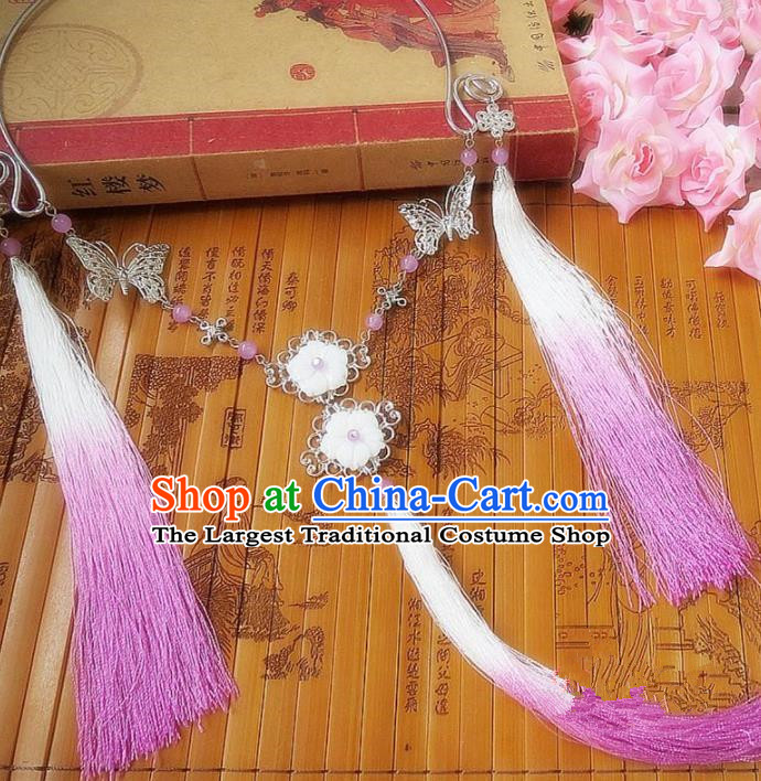 Chinese Ancient Princess Jewelry Accessories Traditional Hanfu Lilac Tassel Necklace for Women