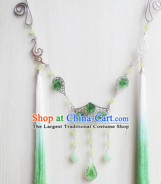 Chinese Ancient Princess Jewelry Accessories Traditional Hanfu Green Tassel Longevity Lock Necklace for Women