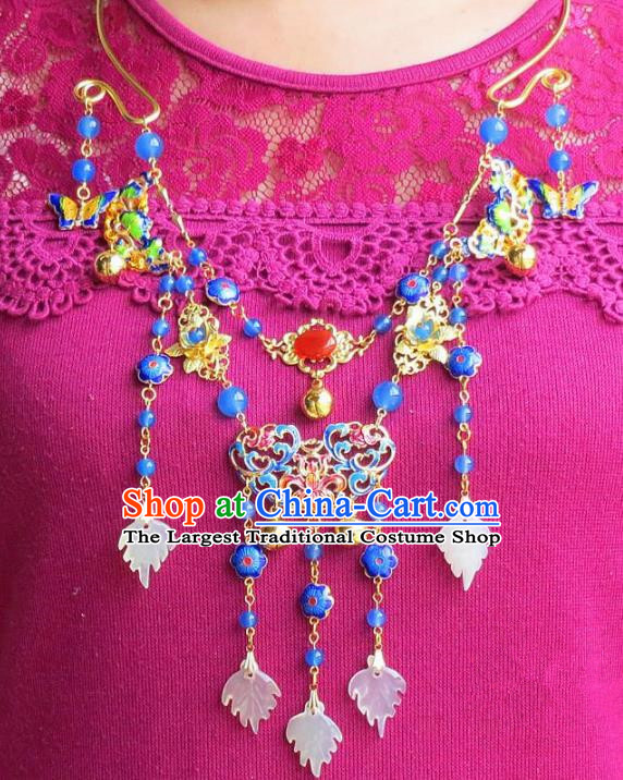 Chinese Ancient Bride Hanfu Accessories Traditional Palace Blueing Flowers Necklace for Women