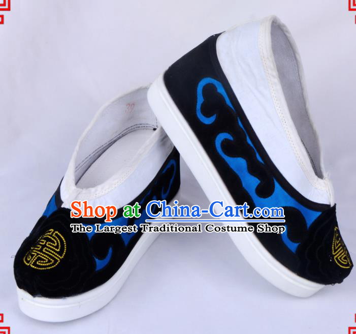 Professional Chinese Beijing Opera Shoes Ancient Landlord Shiva Blue Shoes for Women