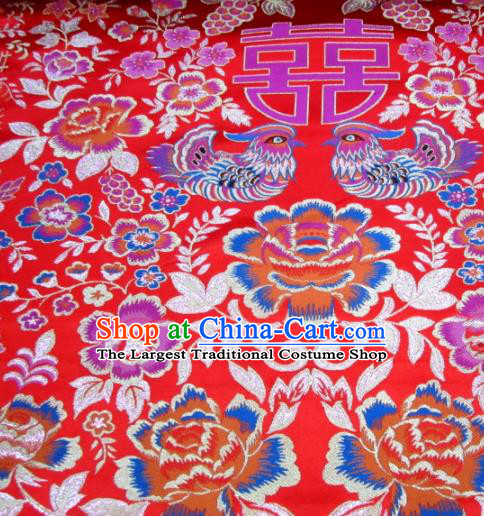Asian Chinese Traditional Mandarin Duck Pattern Red Nanjing Brocade Fabric Tang Suit Silk Material