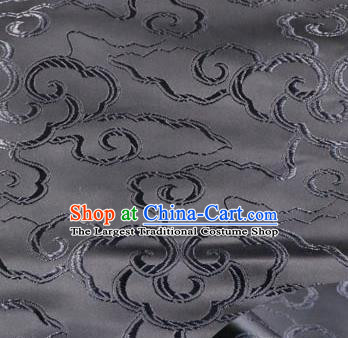 Asian Chinese Traditional Royal Auspicious Clouds Pattern Black Brocade Fabric Tang Suit Silk Fabric Material