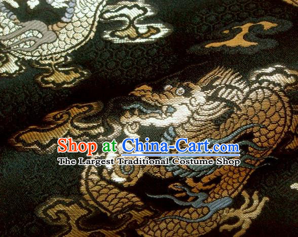 Asian Traditional Kimono Classical Dragon Pattern Black Nishijin Brocade Tapestry Satin Fabric Japanese Silk Material