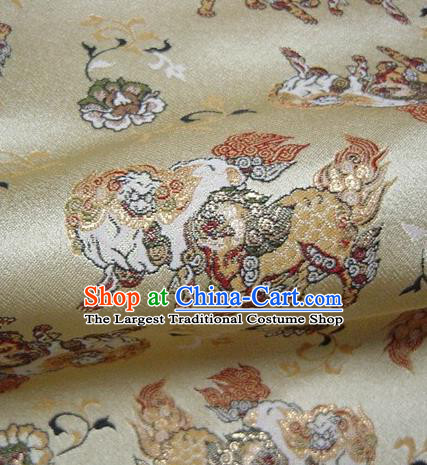 Asian Traditional Baldachin Classical Lion Pattern Golden Brocade Fabric Japanese Kimono Tapestry Satin Silk Material
