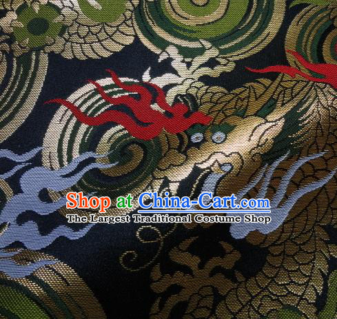 Asian Traditional Baldachin Classical Dragon Pattern Black Brocade Fabric Japanese Kimono Tapestry Satin Silk Material