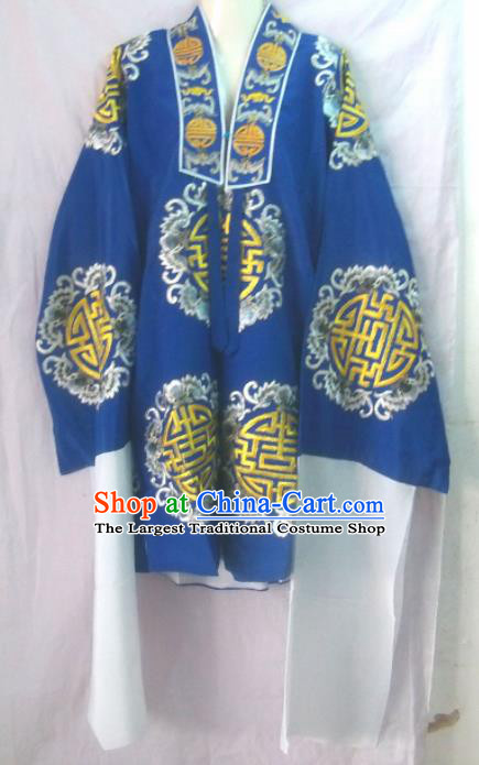 Chinese Traditional Beijing Opera Old Women Pantaloon Dress Ancient Landlord Shiva Embroidered Costume for Women