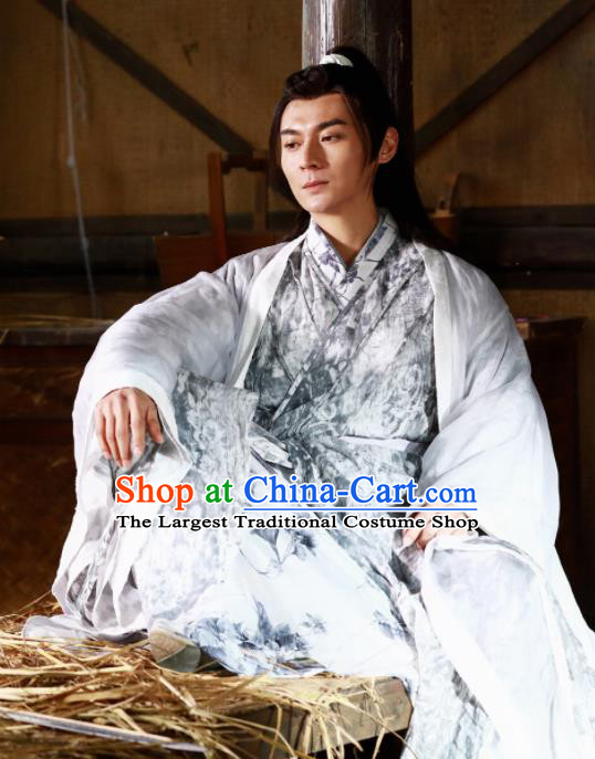 Chinese Ancient Drama Zhao Yao Knight Young Swordsman Replica Costume for Men