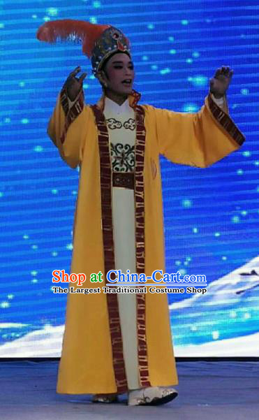 Chinese Traditional Peking Opera Niche Costume Ancient Prince Embroidered Clothing for Men