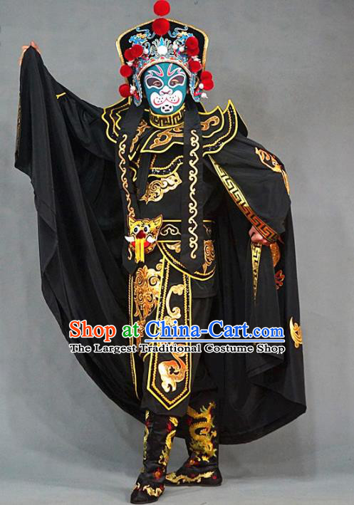 Chinese Traditional Sichuan Opera Face Changing Embroidered Black Costume Complete Set