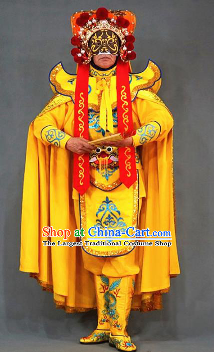 Chinese Traditional Sichuan Opera Face Changing Embroidered Yellow Costume Complete Set