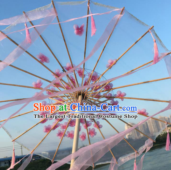 Chinese Ancient Princess Pink Ribbon Umbrella Traditional Handmade Silk Umbrellas for Women