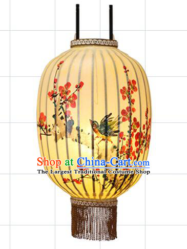 32 Inch Chinese Traditional Handmade Lantern Painting Plum Blossom Bamboo Weaving Palace Lanterns