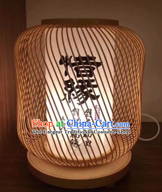 Chinese Traditional Desk Lamp Handmade Bamboo Weaving Palace Lanterns
