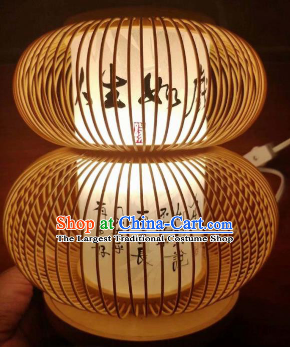 Chinese Traditional Desk Lamp Handmade Bamboo Weaving Table Lanterns