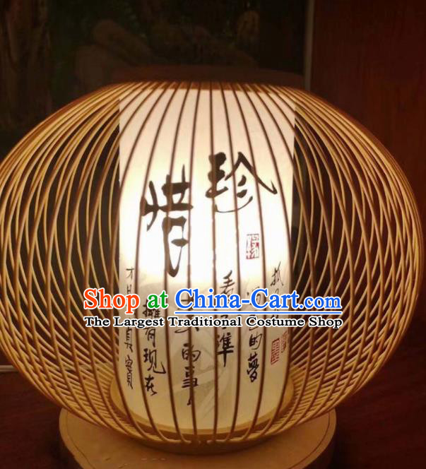 Chinese Traditional Desk Lamp Handmade Bamboo Weaving Round Table Lanterns