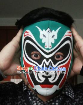 Chinese Traditional Sichuan Opera Prop Face Changing Green Masks Handmade Painting Facial Makeup