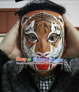 Chinese Traditional Sichuan Opera Prop Face Changing Tiger Masks Handmade Painting Facial Makeup