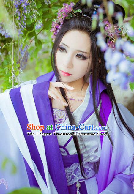 Chinese Traditional Cosplay Peri Goddess Costume Ancient Imperial Consort Purple Hanfu Dress for Women