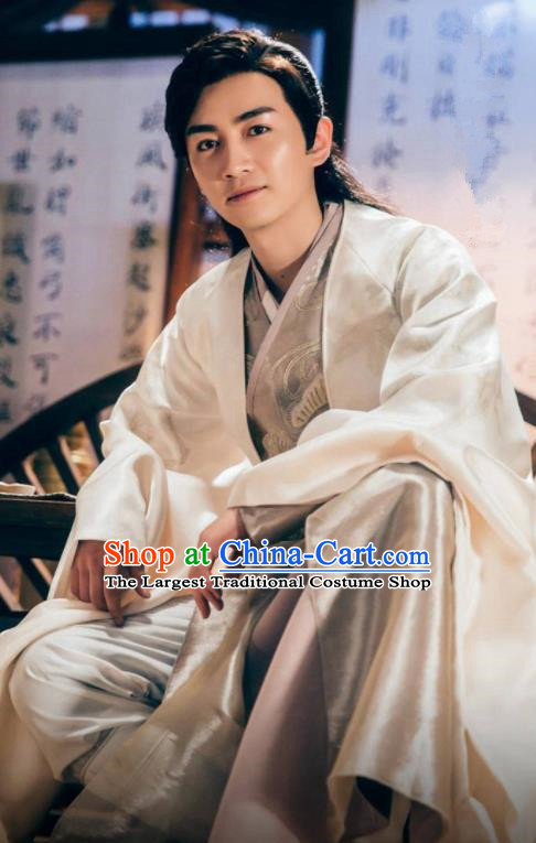 Drama Queen Dugu Chinese Ancient Nobility Childe Yang Jian Historical Costume for Men