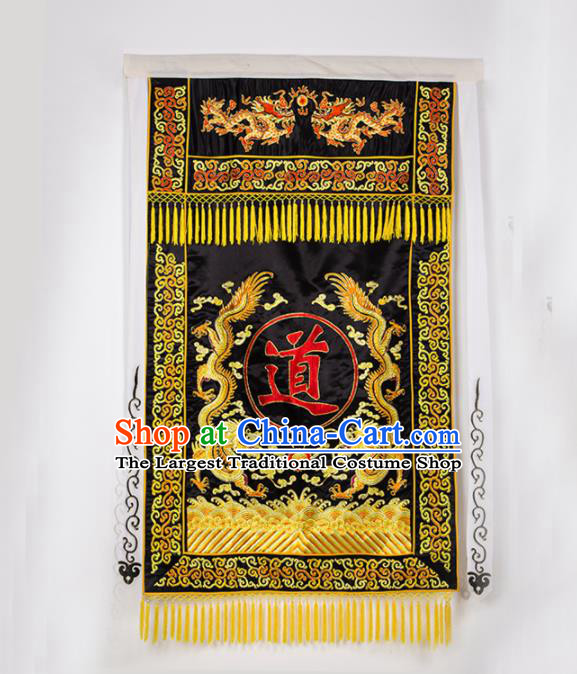 Chinese Traditional Taoism Feng Shui Items National Taoist Embroidered Dragons Black Flag