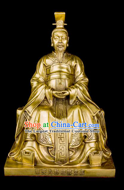 Chinese Traditional Feng Shui Items Bagua Decoration King Wen of Zhou Brass Statue