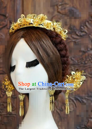 Chinese Traditional Handmade Golden Hair Crown Ancient Hairpins Hair Accessories Complete Set for Women