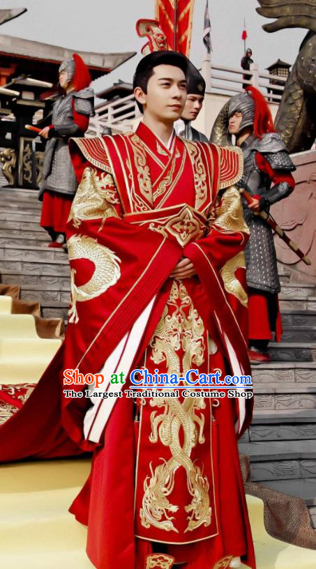 Traditional Chinese Ancient Drama Wedding Replica Costume Tang Dynasty Crown Prince Embroidered Red Hanfu Clothing for Men