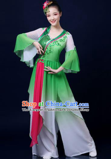 Traditional Chinese Classical Dance Green Veil Dress Umbrella Dance Stage Performance Fan Dance Costume for Women