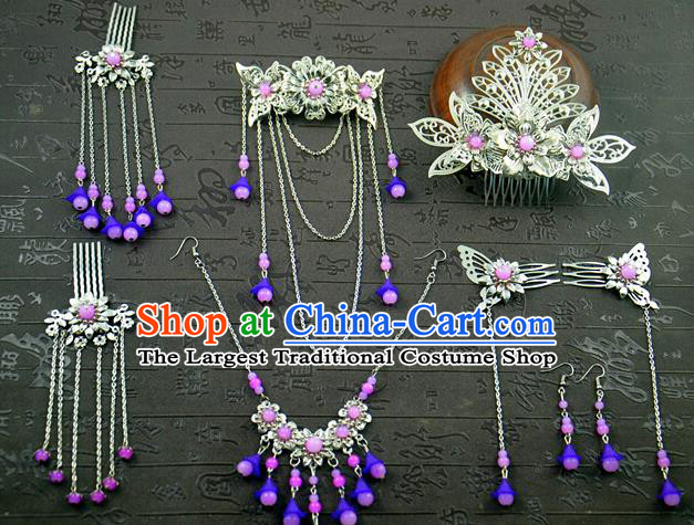 Chinese Ancient Princess Hair Comb Hairpins Traditional Hanfu Hair Accessories Complete Set for Women