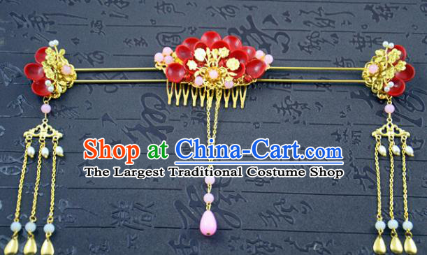 Chinese Ancient Bride Hair Comb Hairpins Traditional Hanfu Hair Accessories Complete Set for Women