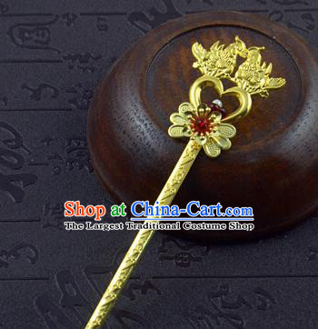 Chinese Ancient Wedding Bride Golden Mandarin Duck Hairpins Traditional Palace Hanfu Hair Accessories for Women
