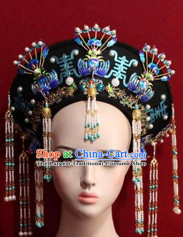 Chinese Ancient Empress Cloisonne Headwear Hat Traditional Qing Dynasty Queen Hair Accessories for Women