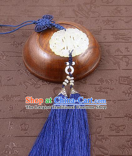 Handmade Chinese Hanfu Blue Tassel Jade Pendant Traditional Ancient Princess Waist Accessories for Women