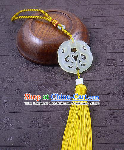 Handmade Chinese Hanfu Yellow Tassel Jade Pendant Traditional Ancient Princess Waist Accessories for Women