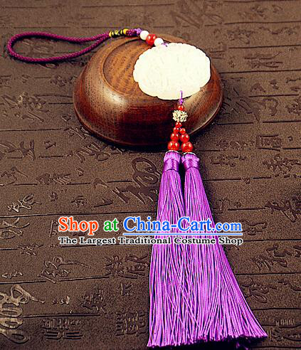 Handmade Chinese Hanfu Purple Tassel Jade Pendant Traditional Ancient Princess Waist Accessories for Women