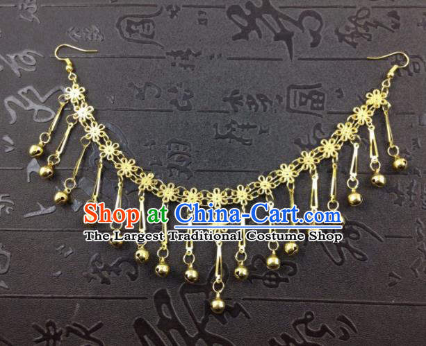 Chinese Ancient Princess Golden Tassel Eyebrows Pendant Hairpins Traditional Palace Hair Accessories for Women