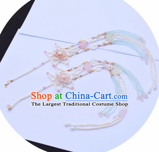 Handmade Chinese Ancient Princess Pearls Tassel Pendant Traditional Hanfu Shell Waist Accessories for Women