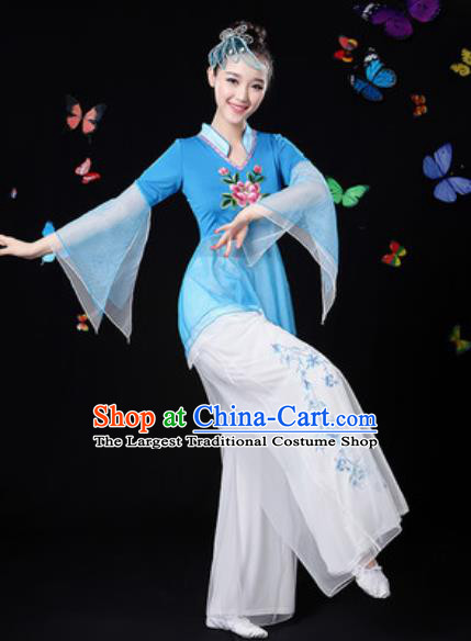 Traditional Chinese Yangko Dance Blue Veil Clothing Folk Dance Fan Dance Stage Performance Costume for Women