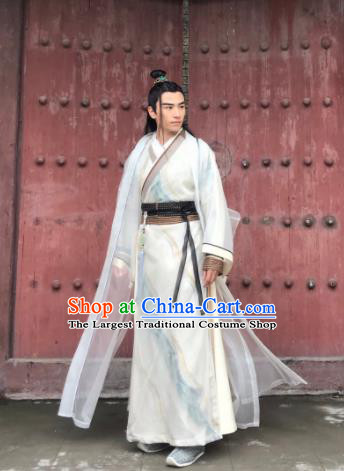 Chinese Ancient Swordsman Song Qingshu Drama Heavenly Sword Dragon Slaying Saber Historical Costume for Men