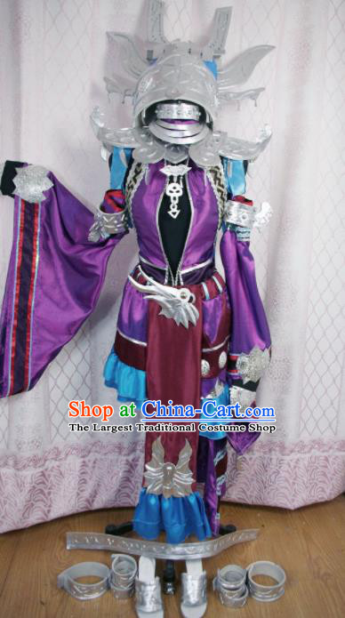 Traditional Chinese Cosplay Swordswoman Purple Hanfu Dress Ancient Princess Embroidered Costume and Headwear for Women