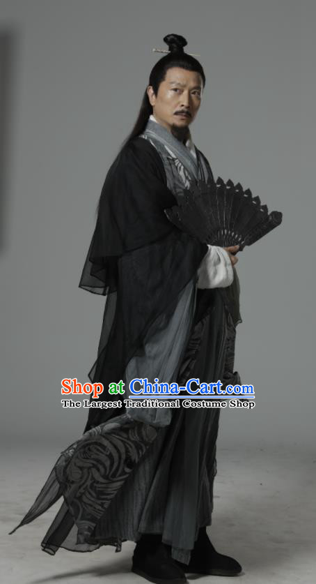 Drama Heavenly Sword Dragon Slaying Saber Chinese Ancient Swordsman Xian Yutong Historical Costume for Men