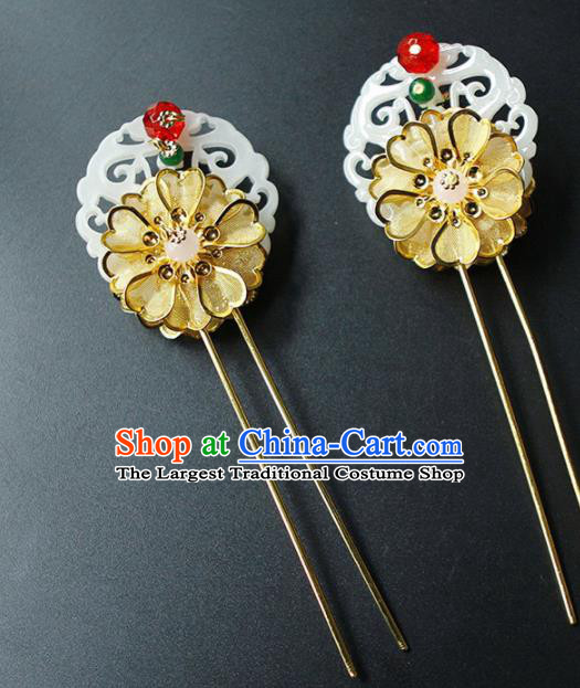 Traditional Chinese Wedding Jade Golden Hair Clip Hairpins Handmade Ancient Bride Hair Accessories for Women