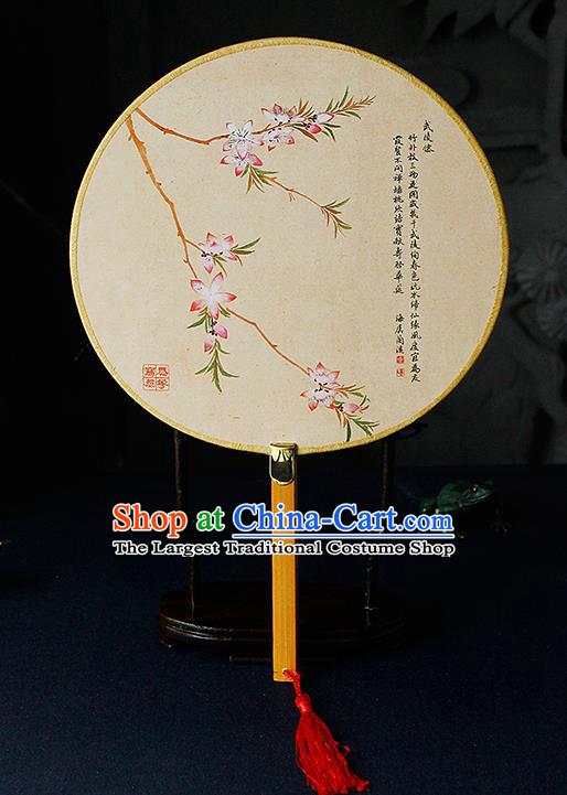 Chinese Traditional Handmade Palace Fans Ancient Princess Printing Peach Blossom Round Fans for Women