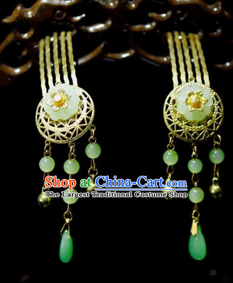 Traditional Chinese Handmade Green Beads Tassel Hair Combs Hanfu Hairpins Ancient Bride Hair Accessories for Women
