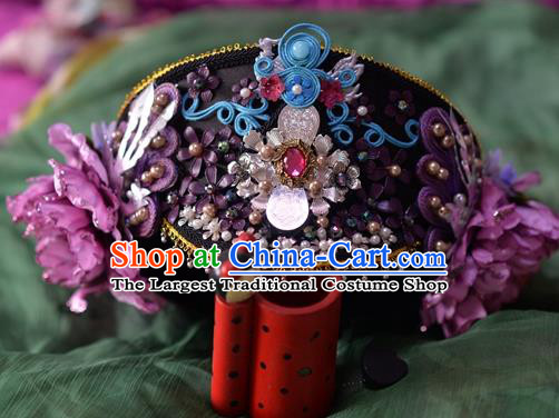 Chinese Qing Dynasty Manchu Imperial Consort Purple Peony Hat Headwear Hairpins Ancient Handmade Queen Hair Accessories for Women