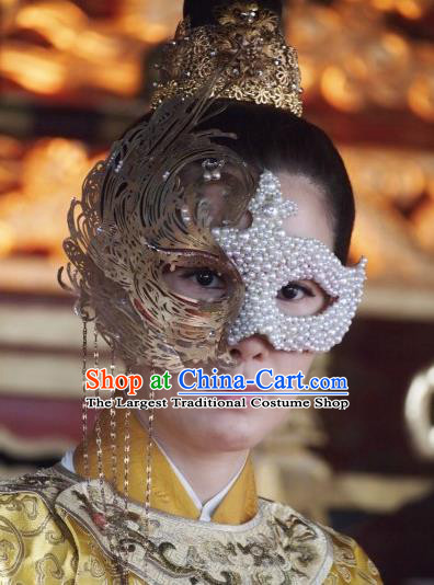 Chinese Handmade Hanfu Face Accessories Ancient Prince Golden Tassel Mask for Men