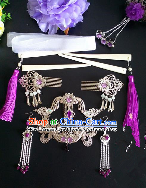 Chinese Handmade Hanfu Palace Purple Tassel Hair Comb Hairpins Traditional Ancient Princess Hair Accessories for Women